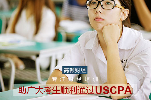 AICPA有中文考试吗,都要考哪些科目?