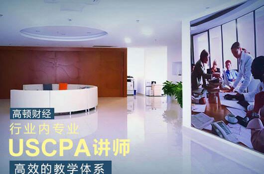 AICPA报考条件主要有哪些方面的要求呢?