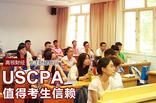 AICPA和cpa考试有什么区别?他们一样吗?