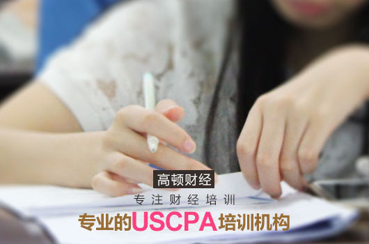 uscpa可以在中国考吗?