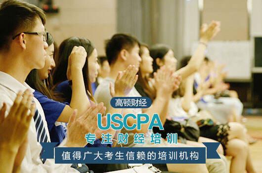 aicpa考试难吗,主要有哪些困难呢?